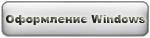 Скачать программу для оживления фото на русском