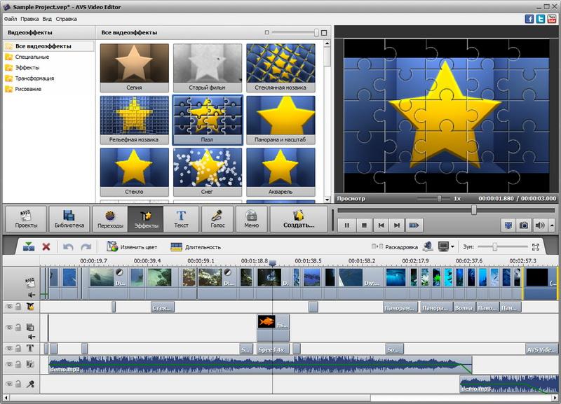 Avs video editor инструкция на русском